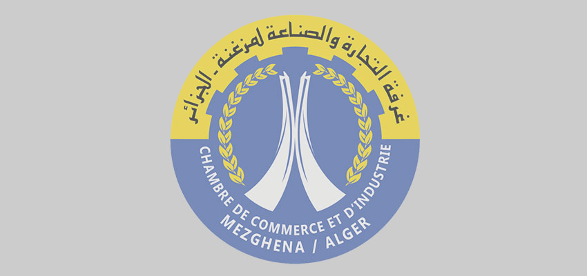 Certificat d'origine Algérienne pour appel d'offre