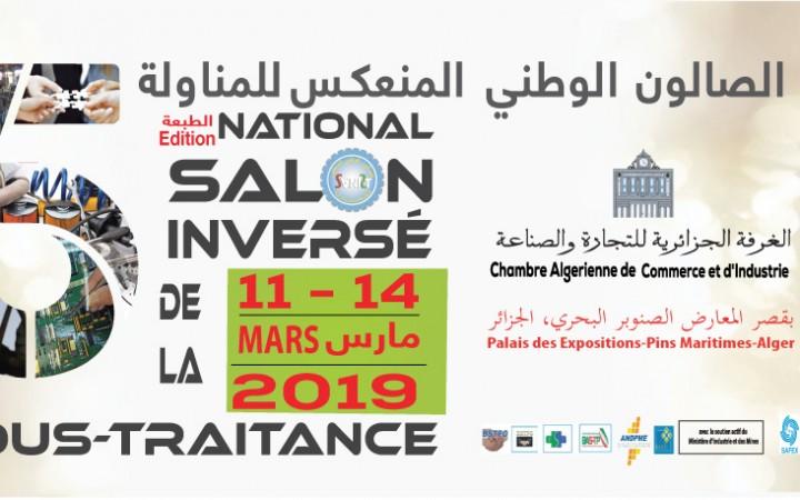 Salon National de la Sous-Traitance 2019