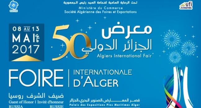 50ÈME FOIRE INTERNATIONALE D'ALGER -FIA