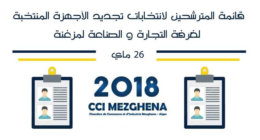 Liste des candidats aux élections pour le renouvellement des organes élus de la Chambre de Commerce et d'Industrie MEZGHENA du 26 mai 2018