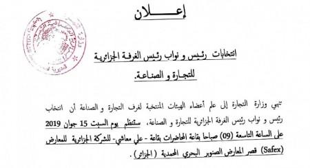 Renouvellement des organes élus de la CACI le 15 Juin à la SAFEX