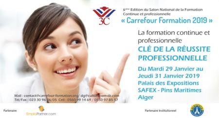 06 édition du Salon National de la Formation continue et Professionnelle 2019 du 29 au 31 Janvier à la SAFEX