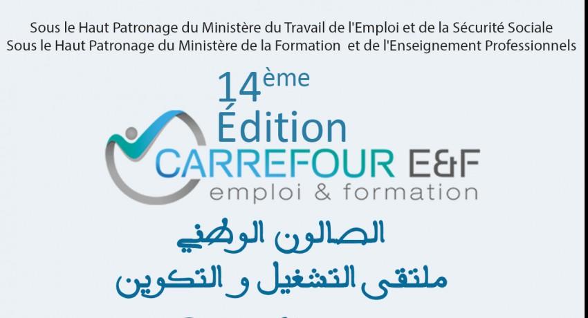 Carrefour de l'Emploi et de Recrutement 2020 du 28 au 30 Janvier à la SAFEX