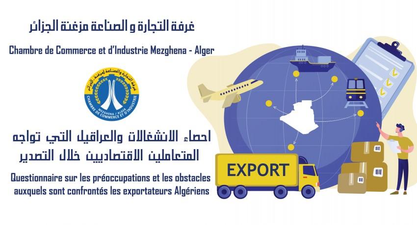 احصاء الانشغالات والعراقيل التي تواجه المتعاملين الاقتصاديين خلال التصدير