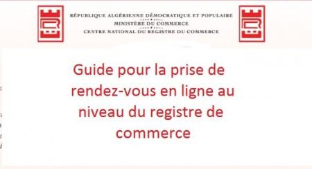 Guide pour la prise de rendez-vous en ligne au niveau du registre de commerce