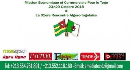 INVITATION AU SALON INTERNATIONAL DE L'AGRICULTURE ET DE L'AGROALIMENTAIRE « SIALO 2018 »: 23 - 29 OCTOBRE 2018